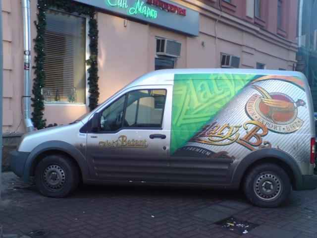 Heineken Ford Transit Zlaty Bazant