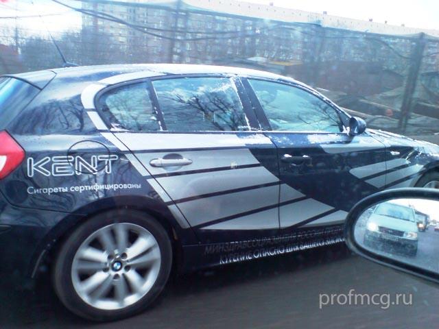 Kent BMW BAT (2)