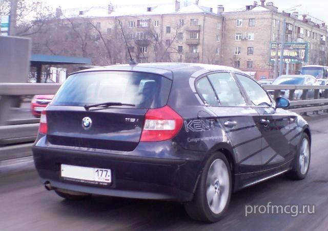 Kent BMW BAT