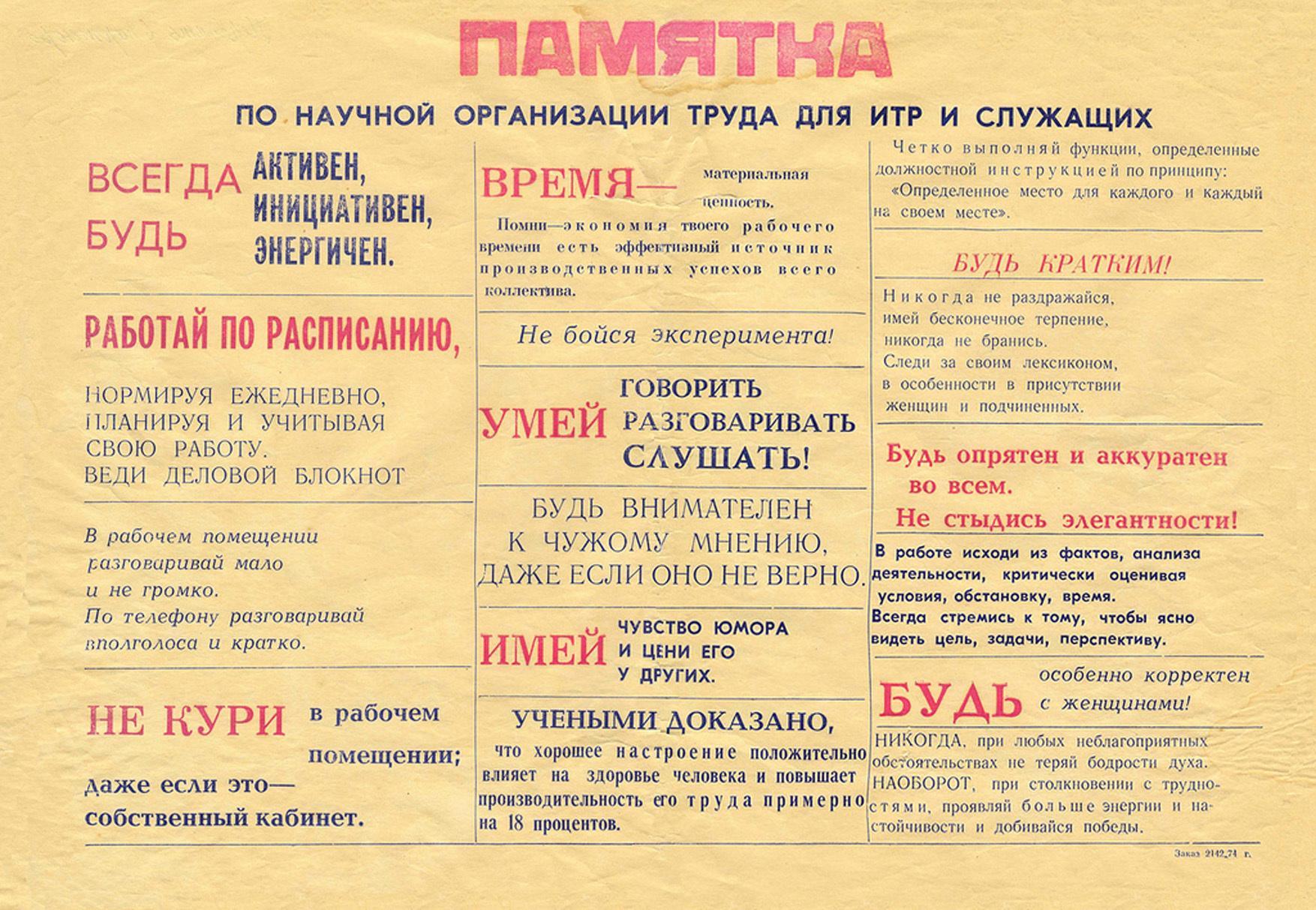 Profmcg.ru